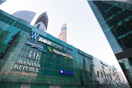 ТЦ Афимолл Сити Москва