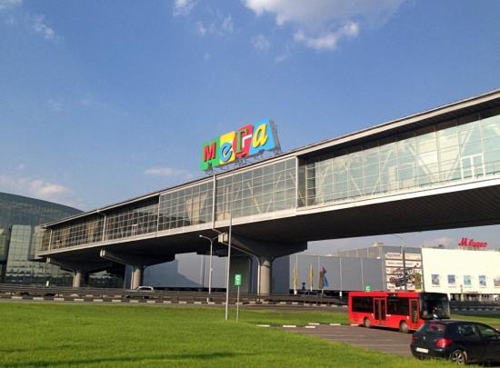 «Мега Белая Дача» один из самых крупных ТЦ Москвы